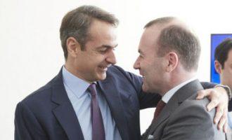 Ο ανθέλληνας Βέμπερ -αφεντικό του Μητσοτάκη- λέει ότι οι νέοι της Ελλάδας δεν χρειάζονται κατώτατο μισθό! Σκλαβάκια!