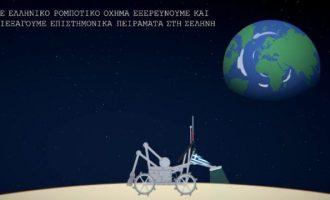 Ξεκινά άμεσα η σχεδίαση του ελληνικού σεληνιακού οχήματος
