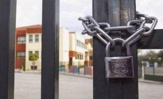 Ποια σχολεία δεν θα ανοίξουν την Τετάρτη