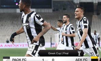 Νταμπλούχος ο ΠΑΟΚ: Πήρε και το Κύπελλο Ελλάδας – Νίκησε 1-0 την ΑΕΚ (βίντεο)