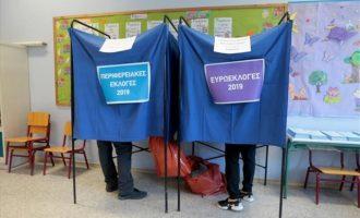 Τελικά αποτελέσματα ευρωεκλογών: Η διαφορά Ν.Δ.- ΣΥΡΙΖΑ και πόσες ψήφους πήραν τα κόμματα