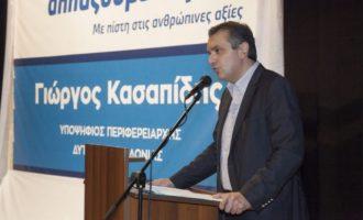 Ο Κασαπίδης νίκησε από την πρώτη Κυριακή στη Δυτική Μακεδονία