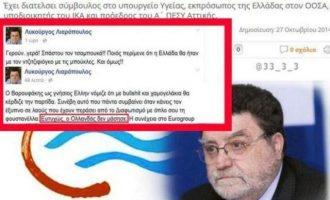 Ο «Γερούν γερά» Λιαρόπουλος εκπρόσωπος της Ελλάδας στον ΟΟΣΑ για θέματα Υγείας