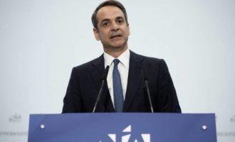 Εθνικές εκλογές ζήτησε ο Κυριάκος Μητσοτάκης