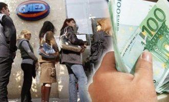 Δείτε αν είστε δικαιούχοι του ειδικού επιδόματος του ΟΑΕΔ των 720 ευρώ