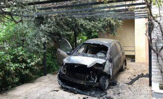 Ποια οργάνωση ανέλαβε την ευθύνη για τον εμπρησμό στο αυτοκίνητο της Μίνας Καραμήτρου
