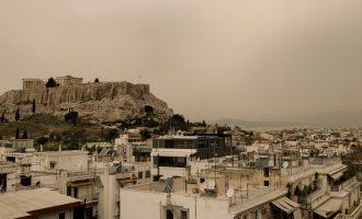 Καιρός: Αφρικανική σκόνη και συννεφιά την Τετάρτη