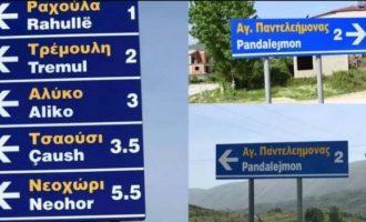 Αθήνα σε Τίρανα: Τηρήστε τη νομοθεσία ως προς το δικαίωμα δίγλωσσων πινακίδων