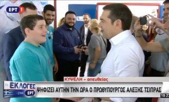 Αυτή είναι η φιλοδοξία του μικρού μαθητή που συνομίλησε με τον Αλέξη Τσίπρα (βίντεο)
