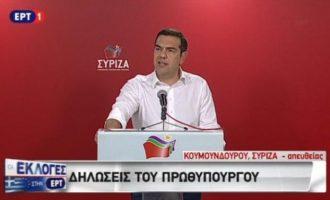 Εθνικές εκλογές στις 30 Ιουνίου ανακοίνωσε ο Αλέξης Τσίπρας