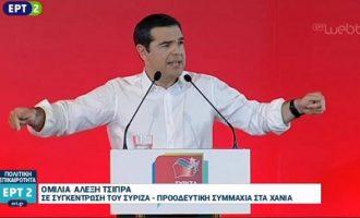 Τσίπρας σε Τουρκία: Δεν θα κάνουν τους καουμπόηδες – Θα υπερασπιστούμε το δίκιο μας σε Αιγαίο-Κύπρο