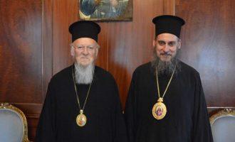 Ο πρώτος Έλληνας επίσκοπος της Ουκρανίας στον Οικουμενικό Πατριάρχη