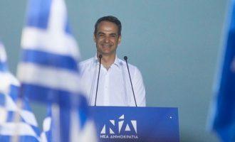 Μητσοτάκης από Πάτρα: Στις 26 Μαΐου θα σημάνει η μεγάλη πολιτική αλλαγή