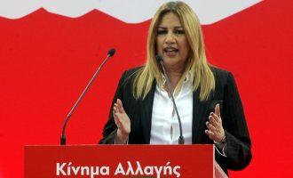 Ποιον αποτυχημένο υποψήφιο ευρωβουλευτή έβαλε επικεφαλής του ψηφοδελτίου Επικρατείας η Φώφη (φωτο)