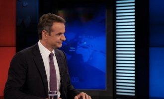 ΣΥΡΙΖΑ: Ο Μητσοτάκης αλλάζει προγραμματικές θέσεις ανά τηλεοπτική εμφάνιση