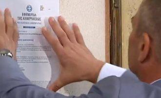 Θυροκολλήθηκε το Προεδρικό Διάταγμα για τη διάλυση της Βουλής