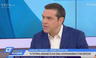 Αλέξης Τσίπρας: «Η Ελλάδα δεν θα κάνει βήμα πίσω» – «Η Τουρκία είναι αποκλεισμένη»