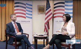 Αμερικανός Πρόξενος: Η Συμφωνία των Πρεσπών άνοιξε τα μάτια στο Στέιτ Ντιπάρτμεντ πόσο σημαντική είναι η Ελλάδα