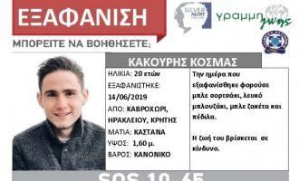 Θρίλερ στην Κρήτη: Ψάχνουν τον 20χρονο φοιτητή Κοσμά Κακούρη – Τα ερωτηματικά για την εξαφάνιση