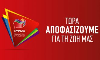 Eκλογές 2019: Οι υποψήφιοι του ΣΥΡΙΖΑ σε όλες τις εκλογικές περιφέρειες – Που θα είναι υποψήφιος ο Τσίπρας