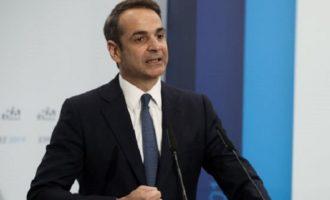Ο «πορφυρογέννητος» Κυριάκος αυτοανακηρύχθηκε πρωθυπουργός και διαμορφώνει το Μαξίμου