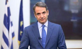 Handelsblatt: Αν και ο Μητσοτάκης ανήκει στις ελίτ που κατέστρεψε τη χώρα, ορισμένοι τον βλέπουν ως σωτήρα