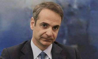 Το μήνυμα Μητσοτάκη για τη Χαλκιδική: «Καταβάλλουμε κάθε δυνατή προσπάθεια»