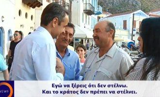 Αχτσιόγλου «καρφώνει» Μητσοτάκη για ΣΔΟΕ: Κανόνες για όλους, απέναντι στις ασυλίες των λίγων (βίντεο)