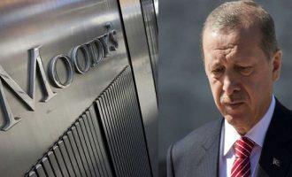 «Χαστούκι» Moody's στον Ερντογάν: Υποβάθμισε πέντε τουρκικές τράπεζες