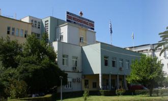 Νοσοκόμα σκοτώθηκε πηδώντας από τον πρώτο όροφο του νοσοκομείου της Νίκαιας