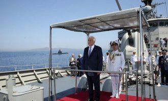 Πρ. Παυλόπουλος στην επιθεώρηση του Στόλου: «Χωρίς κανένα υπολογισμό κόστους θα υπερασπιστούμε τις θάλασσες»
