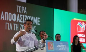 Τι προτείνει ο ΣΥΡΙΖΑ για Υγεία – Παιδεία – Κοινωνική Ασφάλιση και Αλληλεγγύη
