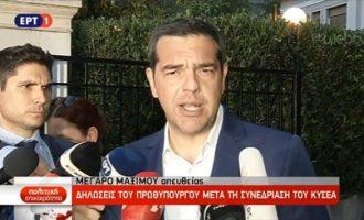 Μετά το ΚΥΣΕΑ ο Τσίπρας προειδοποίησε την Τουρκία με «συνέπειες»