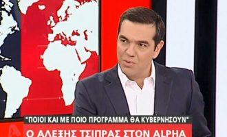 Τσίπρας: Έξοδος από τα μνημόνια ή πισωγύρισμα το δίλημμα των εκλογών