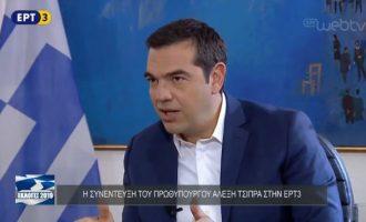 Πρόταση Τσίπρα για επέκταση στις 120 δόσεις σε εφορία και για επιχειρήσεις
