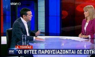 Τσίπρας: Η Γεννηματά θέλει συγκυβέρνηση με τον Μητσοτάκη – H ΝΔ δεν θα κάνει φοροελαφρύνσεις