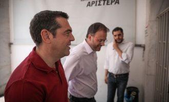 Τσίπρας: Να δημιουργήσουμε ένα μαζικό και προοδευτικό κόμμα
