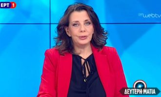 Πρόωρο τέλος για την εκπομπή της Κατερίνας Ακριβοπούλου στην ΕΡΤ1
