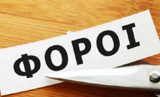 Οι προϋποθέσεις για να υλοποιηθούν οι αναγκαίες φοροελαφρύνσεις