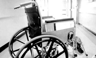 Χειρουργική επέμβαση έδωσε ζωή σε 13 τετραπληγικούς