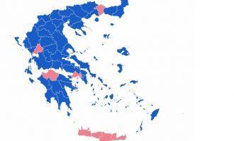 Εθνικές Εκλογές 2019: Τα αποτελέσματα στο 100% της ενσωμάτωσης