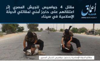 Τζιχαντιστές αποκεφάλισαν έξι πολίτες στη Χερσόνησο του Σινά