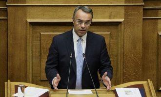Μόνιμο μηχανισμό ρύθμισης οφειλών ανακοίνωσε ο Σταϊκούρας