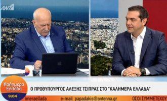 Τσίπρας: Ο Μητσοτάκης θα κόψει τις επικουρικές συντάξεις – Θέλει να δώσει 37 δισ. στις τράπεζες