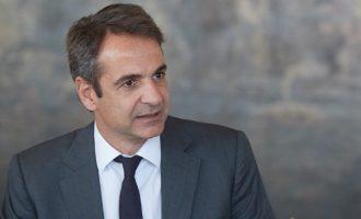 Μητσοτάκης: Είμαστε πάντα στο πλευρό των Κυπρίων αδερφών μας