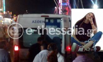 Αυτή είναι η 13χρονη Σεράινα που βρήκε τραγικό θάνατο στο λούνα παρκ του Αλμυρού