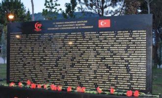 Στην Αλβανία αφεντικό ο Ερντογάν – Τουρκικό προτεκτοράτο δίχως αιδώ