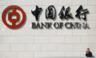 Η «Bank of China» ανοίγει υποκατάστημα στην Ελλάδα
