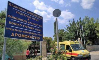 Απίστευτη καταγγελία: Ντελιβεράδες πλάκωσαν στο ξύλο υπαλλήλους του Δρομοκαΐτειου