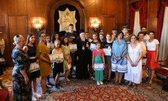 Το Οικουμενικό Πατριαρχείο φιλοξενεί ελληνόπουλα από τη Ρουμανία